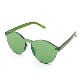 Green Rimless Sunglasses, V&A, £35