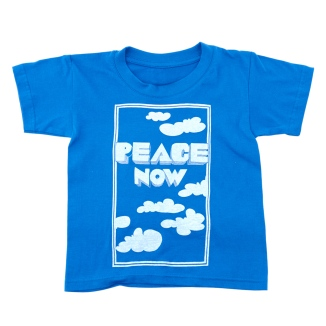 peace-now-kids-t-shirt